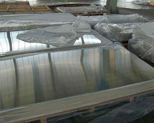 廠家鋁板批發案例